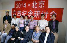 Prisões após seminário sobre massacre do 4 de junho de 1989 na China | #4DeJunhoDe1989, #Democracia, #DireitosCivis, #LuChen, #MassacreDaPraçaDaPazCelestial, #MovimentoEstudantil, #PartidoComunistaChinês, #Repressão