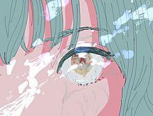 eyes, girl, and anime image Anime Art Girl, Manga Art, Manga Anime, Aesthetic Anime, Aesthetic Art, Arte Grunge, Arte Do Kawaii, Bd Art, Animes Wallpapers
