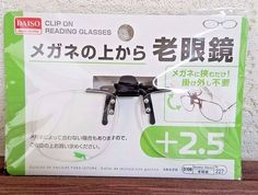 DAISO JAPAN Clip on Flip up Magnifying Reading Eye Glasses +2.50 #DAISOJAPAN