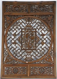 Carved-Chinese-Screen