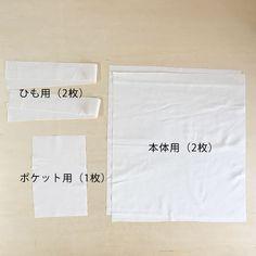 かんたんなのにしっかり丈夫!たためるエコバッグの作り方 | nunocoto Sewing Hacks, Diy And Crafts, Tote Bag, Handmade, Bags, Japanese Language, Shopping, Handbags, Hand Made