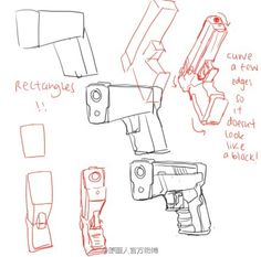 How to draw gun