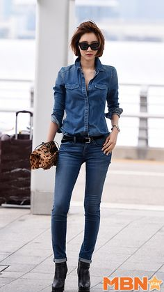 Go Joon Hee airport fashion