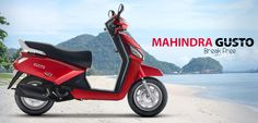 Mahindra 110cc Scooter is available in the market with an introductory and a high end variant. Do look here more more information on the Mahindra Gusto Features.