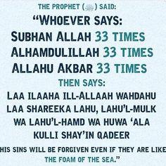 10 Beautifull Dua S Must Read Ideas Prophet Muhammad Quotes, Hadith Quotes, Muslim Quotes, Quran Quotes Inspirational, Islamic Love Quotes, Motivational Quotes, Islam Hadith, Alhamdulillah, Duaa Islam