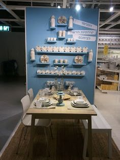 Portfolio: Visual merchandising for IKEA