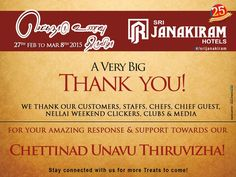 We Thank our Customers, Staffs, Chefs, Chief Guest, Nellai Weekend Clickers, Clubs & Media for your Amazing Response & on our CHETTINAD UNAVU THIRUVIZHA. Only your great support had made this festival a great success!  Stay connected with us for more Treats to come!