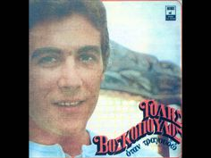 Old Folk Songs, Old Folks, Monte Carlo, Baseball Cards, Music, Greece, Youtube, Musica, Greece Country