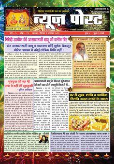 News Post - Page -1 - 3rd November 2013