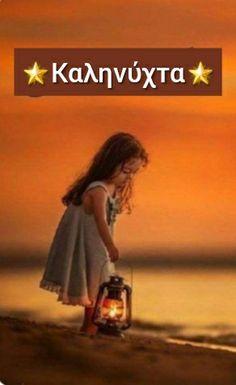 Angeles, Movies, Movie Posters, Painting, Angels, Films, Film Poster, Painting Art, Cinema