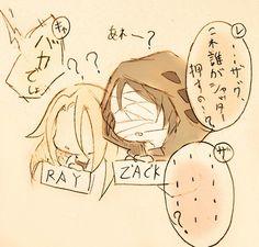 「殺天詰め1」/「白雨より」の漫画 [pixiv]