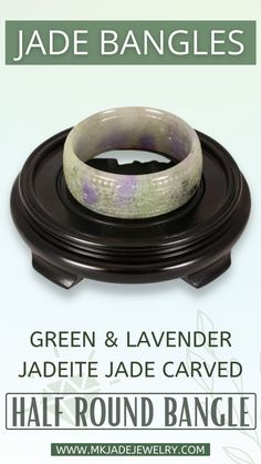 Carved green and lavender jade one-piece cuff bangle bracelet with floral, coin & ling zhi carved motifs. This bangle is approximately 27mm wide and has an inside diameter of 61mm. Use discount code INSTA10JORDAN at checkout!