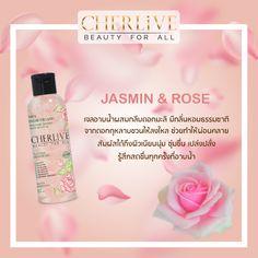 Cherlive เจลอาบน้ำผสมกลีบดอกมะลิ กลิ่นกุหลาบ Jasmin Rose, Lipstick, Organic, Beauty, Lipsticks, Cosmetology