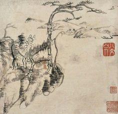 Zhu Da (Bada Shanren), (1626- 1705), Pine Landscape, Qing Dynasty