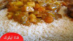 طريقة تحضير الكسكس بالخضار والدجاج|recette de couscous au poulet Chana Masala, African, Ethnic Recipes, Food, Couscous Recipes, Essen, Meals, Yemek, Eten