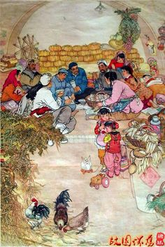 Chinese New Year's Painting: discussing new year's plan during the Chinese New Year at a cave dwelling home typically seen in Shaanxi
