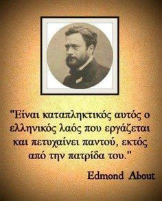 Unique Quotes, Best Quotes, Inspirational Quotes, My Heart Quotes, Life Quotes, Stealing Quotes, Poetry Inspiration, Funny Greek, Big Words
