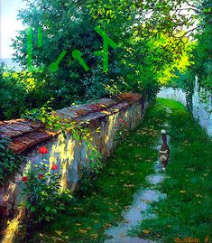 Dmitry Levin paintings & Godnamo