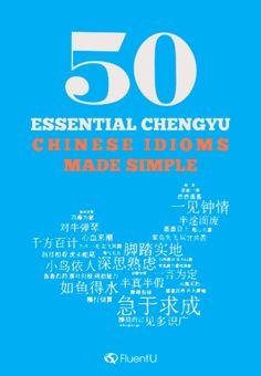 50 Essential Chengyu Ebook