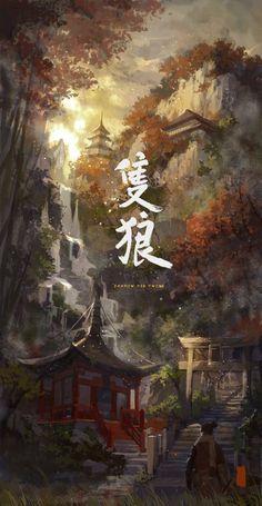 68 ideas wallpaper dark souls art for 2019 Fantasy Artwork, Fantasy Art Landscapes, Fantasy Landscape, Game Art, Arte Dark Souls, Samurai Wallpaper, Samurai Artwork, Japon Illustration, Japanese Artwork
