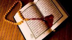 كيفية ختم القران الكريم Gifts Gift Wrapping Ramadan