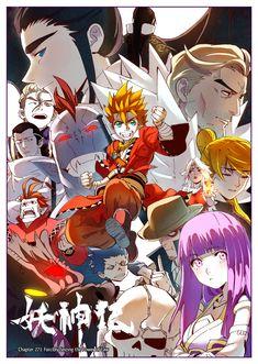 Komik Tales Of Demons And Gods Sub Indo : komik, tales, demons, Tales, Demons, Manwha/Manga/Manhua, Ideas, Tales,, Manga,, Demon