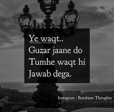 Jokes Quotes, Sad Quotes, Best Quotes, Qoutes, Heart Touching Love Quotes, Shayari Photo, Zindagi Quotes, Heartbroken Quotes, Quran Quotes