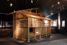 茶室構造模型