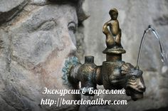 Экскурсии в Барселоне http://barcelonalibre.com/