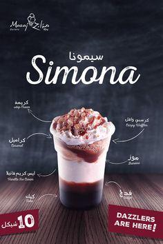 Ahmed Ali on Behance Food Graphic Design, Food Poster Design, Web Design, Food Design, Food Branding, Food Packaging Design, Coffee Poster, Coffee Menu, Desserts Menu