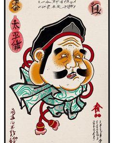 Ebisu-Barry wickerman•Wanado•Available•DM for bookings/enquiries… Japanese Tattoo Art, Japanese Tattoo Designs, Japanese Sleeve Tattoos, Traditional Japanese Tattoo Flash, Traditional Tattoo, Hannya Tattoo, Tattoo Ink, Arm Tattoo, Hand Tattoos