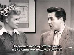 My very favorite tv show of all time. Lucille Ball is an inspiration. :)