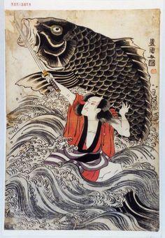 ukiyo-e woodcut print, 1809 Utagawa Toyokuni I  Waseda University Theatre Museum