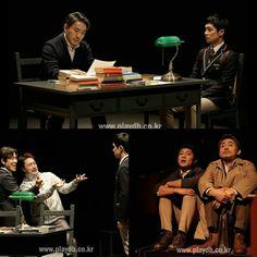 맨 끝줄 소년 예술의전당 자유소극장 20170425