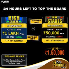 Grab Bigger Prize Money on Higher Table Stakes Play More and Collect Points to Grab Free cash(Open for All) Rummy Online, Money Games, Getting Played, High Stakes, Free Cash, Cash Prize, Game App, Mobile Game, Online Games