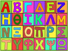 TOUCH this image to discover its story. Image tagging powered by ThingLink Preschool Letters, Preschool Classroom, Preschool Crafts, Greek Alphabet, Letter A Crafts, Literacy Activities, Kids Learning, Diy And Crafts, Clip Art