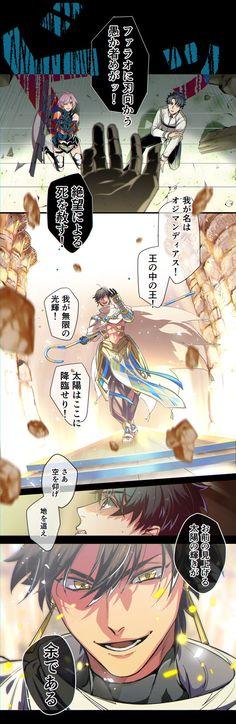 画像 Anime Guys, Manga Anime, Tamamo No Mae, Gilgamesh Fate, Fate Characters, Anime Warrior, Avatar, Fate Anime Series, Funny Times