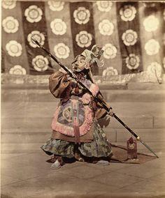 Japanese theater costume