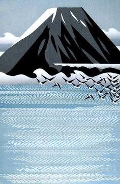 woodblock print by Ray Morimura, Japan