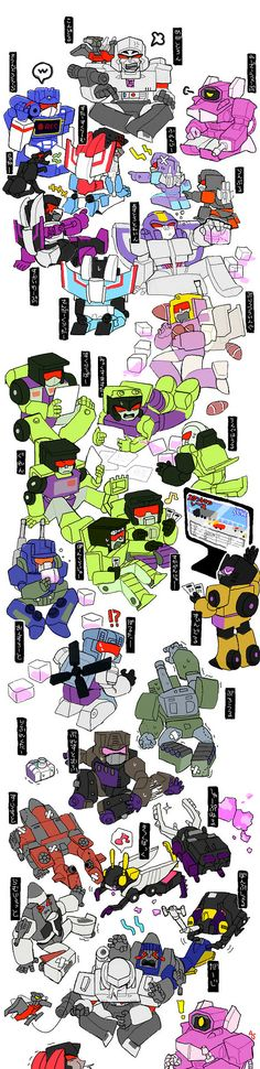 And this is why Megatron can't keep his ranks in line << THAT COMMENT MADE THIS PIN 10000000 TIMES BETTER OMFG THIS IS ADORABLE