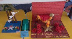 Конкурс рисунков и поделок посвященные Дню Победы 9 Мая, ГБОУ Школа № 1412, Москва