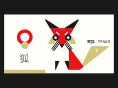 Tenko (divine fox).   via dribbble   https://dribbble.com/vacaliebres