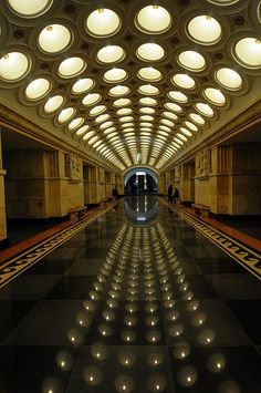 Russia : Moscow metro station.