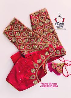 Cutwork Blouse Designs, Wedding Saree Blouse Designs, Pattu Saree Blouse Designs, Stylish Blouse Design, Fancy Blouse Designs, Hello Sunshine, Indian, Mom, Pattern