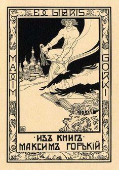 Ex libris - Maxim Gorkij   Creator. Lilien, Ephraim Moses (1874-1925), c. 1900