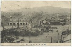 Taiwan Pictures - Taipics - Taipei [Taihoku] Overviews
