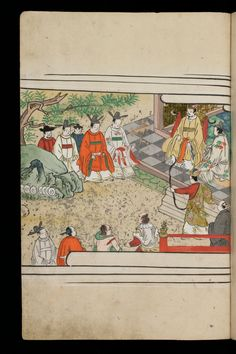 Japenese manuscript representing the Life of Buddha (Shaka no Honji). It's a Nara picture book. Aristocrats are watching a man who does archery. Two ogres are watching too. The kimonos are richly decorated, painted in red, yellow or white.  #Japan #Manuscript #picturebook #buddha #archery #ogre #demon #noble #nobleman