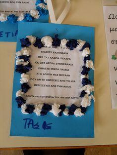 Νίκου Βασιλική Νηπιαγωγείο Δημιουργίας...: 25η Μαρτίου 1821-Ευαγγελισμός Θεοτόκου. Greek Independence, Fall Winter, Spring Summer, Toys, Frame, Blog, Crafts, March, School