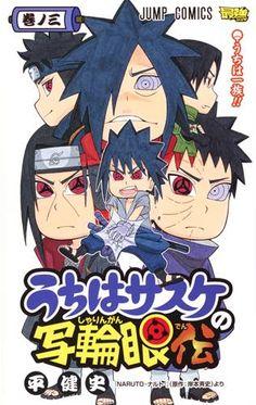 Portada del tomo #03 de Uchiha Sasuke no Sharingan Den (Sasuke SD), ya disponible a su venta en Japón el 4 de julio.  Este será el último tomo de la saga de Sasuke SD, al haber finalizado tras comenzar Boruto Saikyo Dash Generations, hace poco en la revista donde es publicado: La Saikyo Jump....