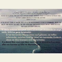 Holy Quran 55:19-20 ------------------